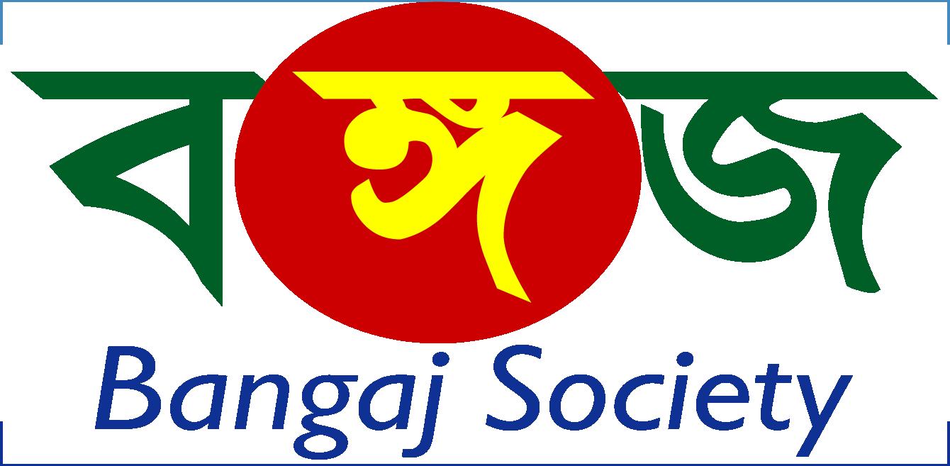 Bangaj